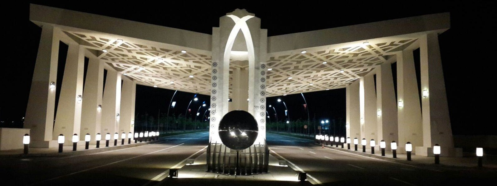 Anadoluda Bir Dünya Üniversitesi